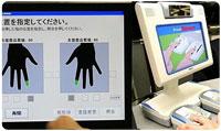 recording-fingerprints